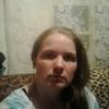 Наталья, 34, г.Балкашино