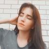 Мария, 16, г.Арзамас