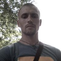 Аргис, 33 года, Лев, Сумы