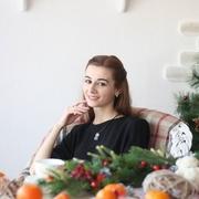 Карина 20 лет (Козерог) Белгород-Днестровский