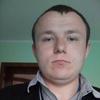 Назар, 22, Івано-Франківськ