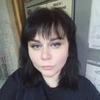 Татьяна, 32, г.Запорожье