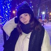 Аня 18 лет (Скорпион) Владимир