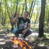 Александр, 29, г.Лесозаводск