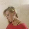 Наталья, 24, г.Сумы