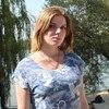 Анастасия, 20, г.Азов