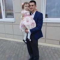 Валентин, 25 лет, Скорпион, Москва