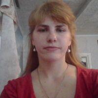 кристина, 27 лет, Рыбы, Заринск