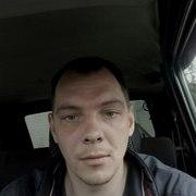 Ваня 32 года (Близнецы) Катав-Ивановск