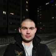 Евгений 28 Сочи