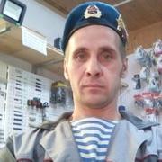Денис 39 Омутнинск