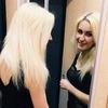 Юля, 26, г.Лондон