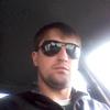 Антон, 29, г.Армавир