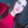 Анютка, 26, г.Новосибирск
