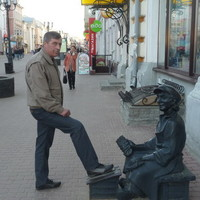 СЕРГЕЙ, 31 год, Водолей, Брянск