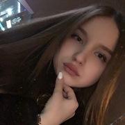 Мария 21 Москва