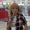 Наталья, 48, г.Москва