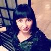 Марина, 31, г.Старый Оскол