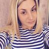 Екатерина, 21, г.Пионерск