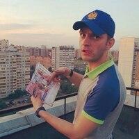 Иван, 30 лет, Скорпион, Реутов
