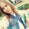 Милена, 21, г.Кодинск