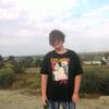 Александр, 19, г.Брянск