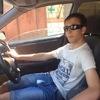 Александр, 19, г.Свободный