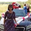 екатерина, 35, г.Каменск-Уральский