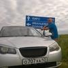 Андрей, 45, г.Белая Холуница