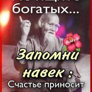 Ali 20 Москва