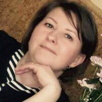 Ирина, 46 лет, Козерог, Санкт-Петербург