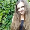 Ирина, 39, г.Кустанай