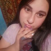 Татьяна 24 Владивосток