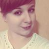 Valeriya, 26, Zolotonosha