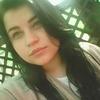 Наташа, 17, г.Днепродзержинск