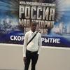 либасс диоп, 22, г.Москва