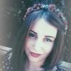 Ksenia, 22, г.Львов