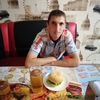 Pavel, 27, Synelnykove