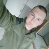 Ярослав, 20, г.Красноармейск