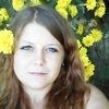 Алена, 22, г.Ахтубинск