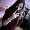 Карина, 21, г.Кимры
