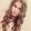 Катя, 18, г.Москва