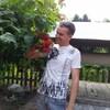 Sergey, 21, Marganets
