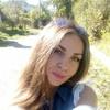 Ляна, 35, г.Ивано-Франковск