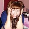 Наташа, 31, г.Астрахань