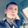Дмитрий, 20, г.Хабаровск