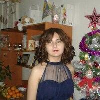 Зумара, 23 года, Водолей, Томск