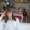 Оксана, 43, г.Краснотурьинск