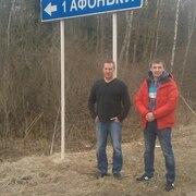 Александр 58 Ярцево