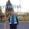 orest, 64, г.Львов